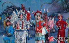纪念豫剧大师陈素真诞辰100周年系列活动开幕式暨《梨园春》特别节目《素韵・真声》举行