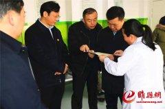 副市长牛亚东到我县调研疫苗使用管理及预防接种工作