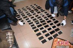 四川乐山打掉一扒窃团伙 收缴被盗手机上百部