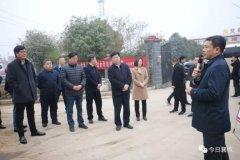 襄城县组织开展全县产业扶贫和村级集体经济发展项目观摩活动
