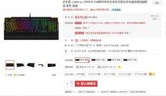 双十一,达尔优EK815104键机械键盘神价格