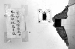 郑州80后夫妻因房产陷离婚危机 当初为拆迁房闪婚