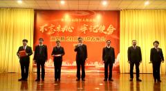 山阳区法院举行2019年迎新春联欢会 - 焦作山阳区法院网