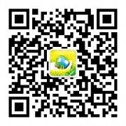 第三届节约集约模范县(市)测评调查