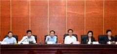 2018中国(郑州)国际旅游城市市长论坛誓师动员大会召开