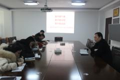 漯河市保险行业协会召开春节后周例会            新年新气象 新年新征程 新年新成就