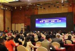 奥飞智能:全球智能护理服务引领者