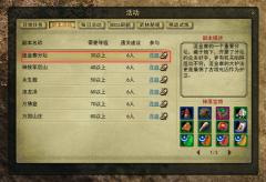 5A级江湖旅游景区《剑啸江湖》鎏金寨旅游攻略