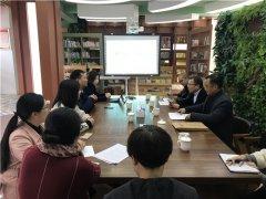 郑州市教育局专家评审组对二七区四个名班主任工作室进行检查验收
