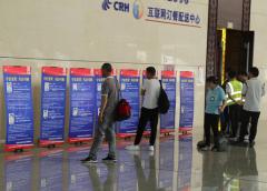 """继机场之后 """"老赖""""大头照又进了郑州东站!"""