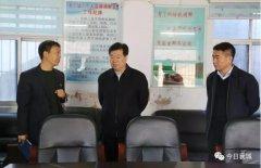 县委书记宁伯伟实地调研我县农村信访问题集中化解工作