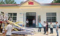 县工商局捐赠体育健身器材帮扶贫困村