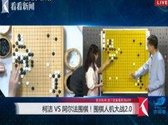 《画江山》欢乐棋局趣味多 是时候展现真正的技术了