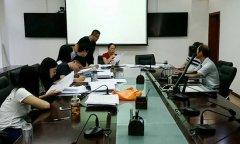 县审计局开展审计项目质量考评工作