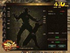 提升战斗属性43u《热血战歌》炼体玩法开启
