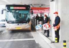 年底前 郑州计划3条快速公交新项目通车