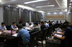 区委理论中心组开展集体学习活动