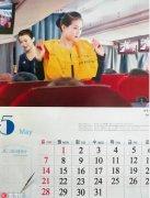 韩媒:朝鲜首推空姐月历 或意在发展旅游创汇