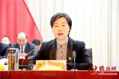 吴海燕同志在睢县第十五届人民代表大会第三次会议闭幕会上的讲话(摘要)