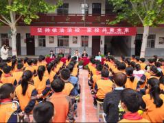 兰考县普法讲师团走进兰阳街道第四小学