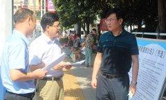 我县开展《中华人民共和国统计法实施条例》宣传活动