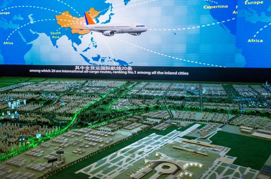 郑州机场模型