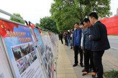 襄城县再掀扫黑除恶专项斗争宣传高潮