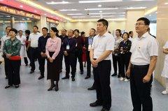 郾城区迪安区域医学检验中心正式揭牌