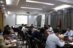 周新民参加区委办公室机关党支部专题组织生活会