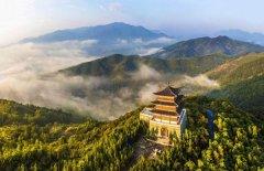 固始县西九华山被批准为省级旅游度假区华阳湖景区被批准为省级旅游度假区创建单位