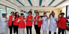 情满长江 粽情端午 郑州长江不孕不育医院 积极开展端午节活动