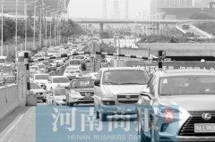 1公里开车走了25分钟 郑州东三环这段路堵到啥时候