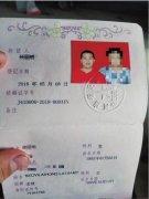男子花20多万娶了个老挝媳妇 三天后人不见了