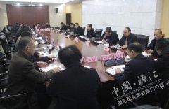 区长王凯杰主持召开区政府常务扩大会议