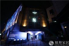 汇聚和谐家 灵感夜未眠丨NATUZZI设计大赛迎来颁奖之夜