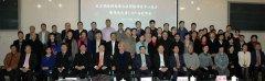 北京保险研究院郭永利:相互保险在中国必定大有作为