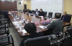区长王凯杰主持召开干西线项目建设推进会