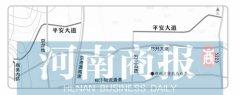 郑州平安大道东延工程正式通车 走平安大道将来能一路到中牟