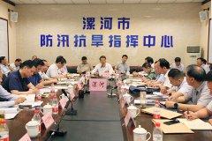 市长刘尚进等市领导收听收看全省防汛抗旱暨河长制工作电视电话会议