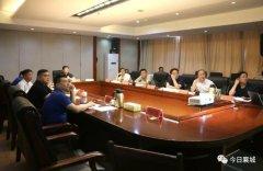 我县新型城镇化领导小组召开专题汇报研讨会