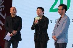2017中国陶瓷新品汇跨界颁奖盛典圆满落幕,三大奖项重磅揭晓