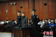 西安一国企领导挪用公款三千余万 当庭认罪悔过