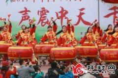 2017中国(开封)清明文化节开封盘鼓展演激情敲响声震中天 千年不绝
