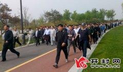 清明文化节西湖踏青健步走活动举行900多名干部职工参加比赛