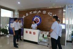 县委常委、组织部长李兰涛专题调研自然资源系统党建和机构改革工作