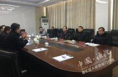 刘少宏到河南董工股份金鼎远大住宅科技发展有限公司参观考察