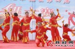 2017中国(开封)清明文化节示范区盘鼓大赛在金明池广场举行擂响千年盘鼓 打造美丽古都