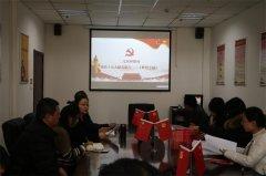 二七区环保局组织收看纪录片《辉煌中国》