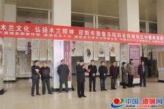 豫鲁苏皖接壤地区中青年书画家联谊会在虞城成功举办