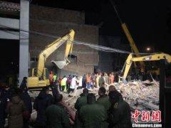 浙江文成民房坍塌7人遇难 2名幸存者生命体征平稳